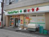 ファミリーマート 薬ヒグチ中書島駅前店