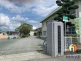 八女市立三河小学校