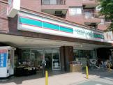 ローソンストア100 LS尼崎御園店