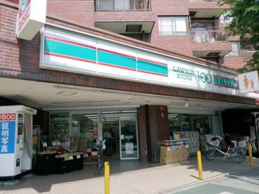 ローソンストア100 LS尼崎御園店の画像1