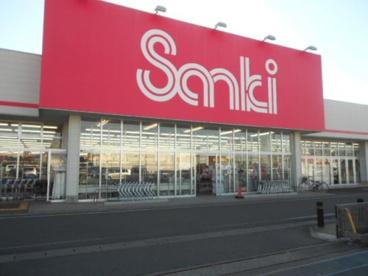 ファッション市場 sanki(サンキ) 安堀店の画像1