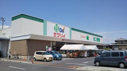 業務スーパー エブリイ西阿知店の画像1