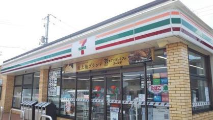 セブンイレブン 倉敷西阿知東店の画像1