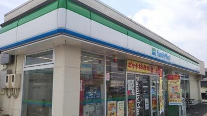 ファミリーマート 倉敷西阿知店の画像1