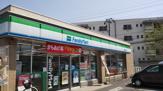 ファミリーマート 倉敷西富井店