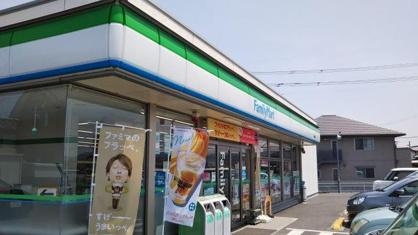 ファミリーマート 倉敷帯高店の画像1