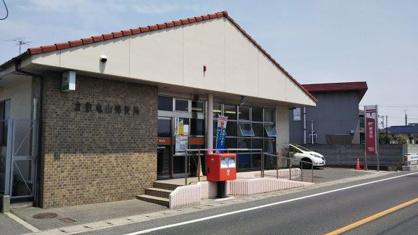 倉敷亀山郵便局の画像1