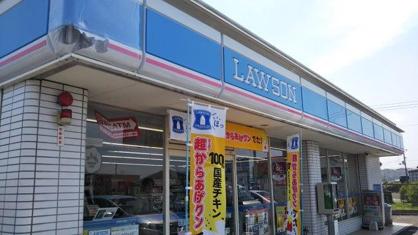 ローソン 倉敷西田店の画像1