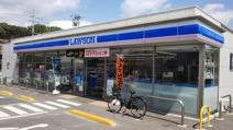 ローソン 倉敷藤戸町天城店