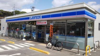 ローソン 倉敷藤戸町天城店の画像1