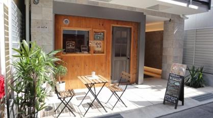 cafe kotiの画像1