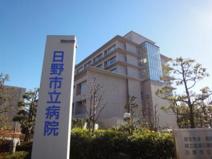 日野市立病院
