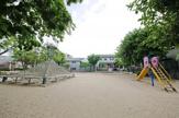 一ツ橋公園