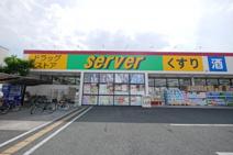 サーバ 伊丹千僧店