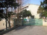 長岡京市立長岡第五小学校