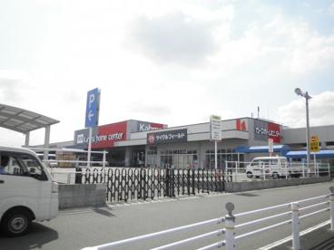 カーマホームセンター 春日井西店の画像1
