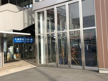石岡駅西口の画像2