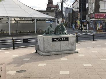 石岡駅西口の画像4