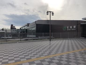 石岡駅東口の画像2