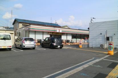 セブンイレブン 八尾青山町1丁目店の画像1
