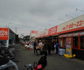 ザ.ビッグ二本松店の画像1