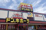 ドン・キホーテ 宇部店