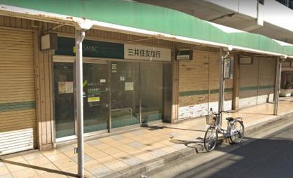 三井住友銀行 武庫川出張所の画像1