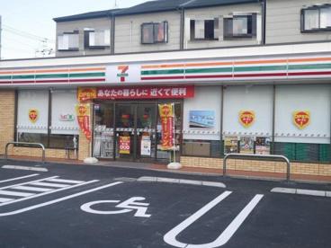 セブンイレブン 寝屋川中神田町店の画像1