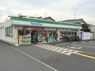 ファミリーマート 門真宮前町店の画像1