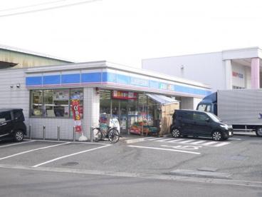 ローソン 寝屋川大成店の画像1