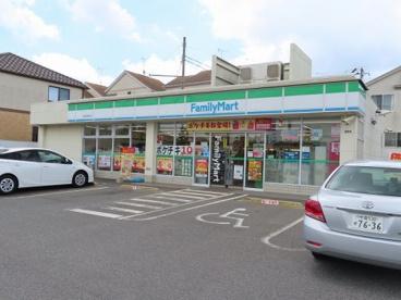 ファミリーマート 四街道物井店の画像1