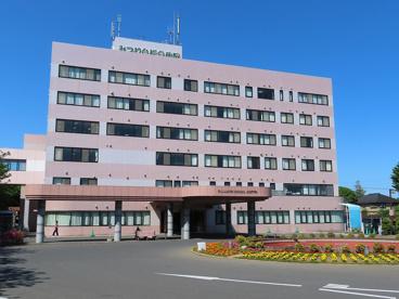 みつわ台総合病院の画像1