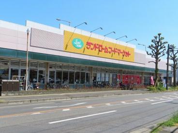 LANDROME(ランドローム)フードマーケット 都賀店の画像1