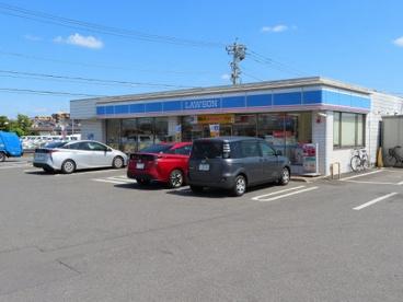 ローソン 四街道鹿放ヶ丘店の画像1