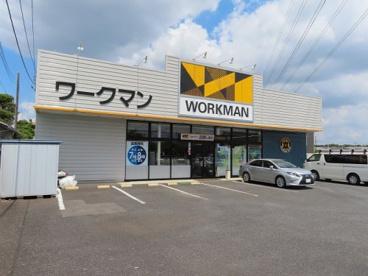 ワークマン 四街道店の画像1
