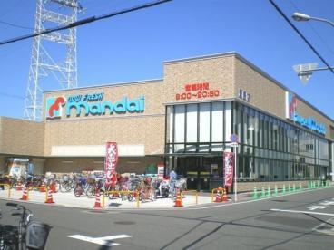 万代 萱島店の画像1