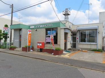 四街道千代田郵便局の画像1