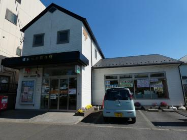 佐倉山王郵便局の画像1