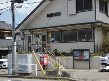 佐倉中志津郵便局の画像1