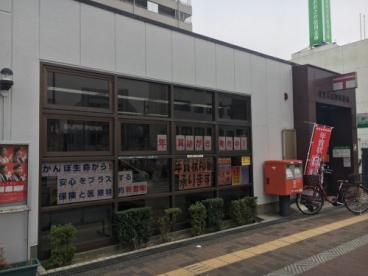 住吉長居四郵便局の画像1