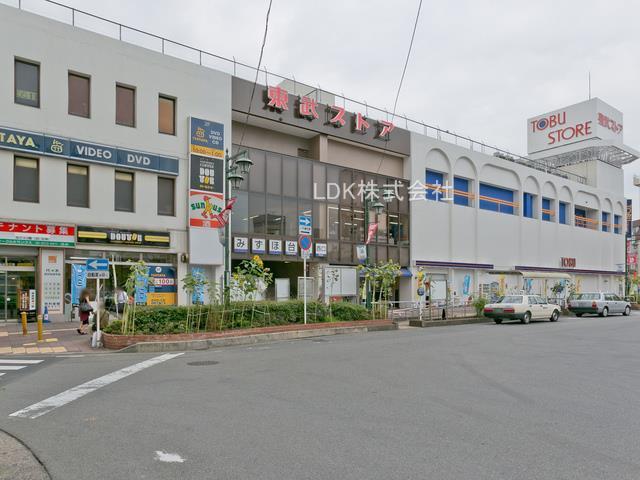 東武東上線「みずほ台」駅の画像