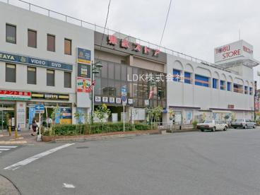 東武東上線「みずほ台」駅の画像1