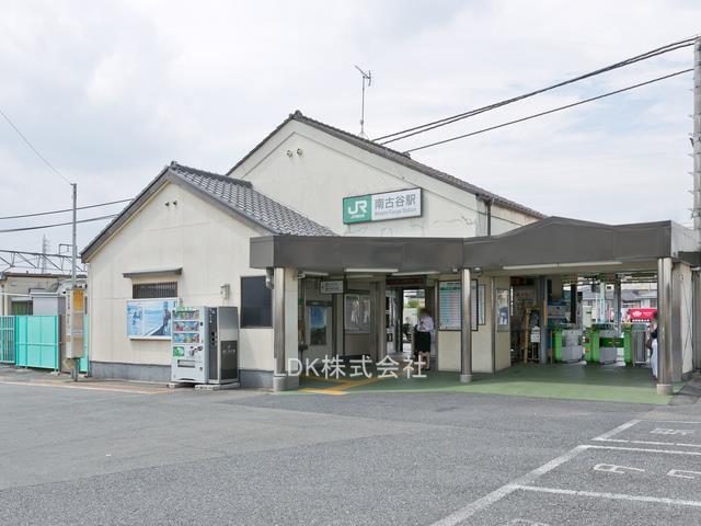 川越線「南古谷」駅の画像