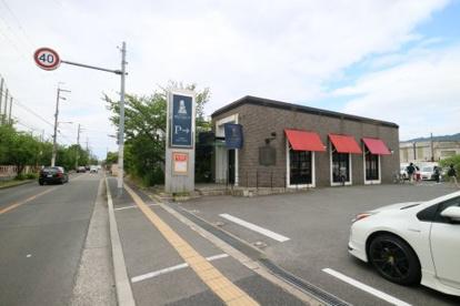 サンマルク八尾山本店の画像1