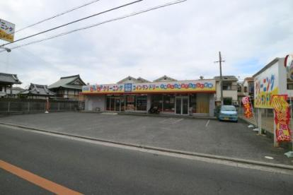 クリーニングのキャロット 上之島店の画像1