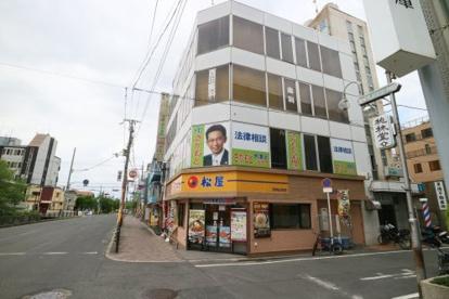 松屋 河内山本店の画像1