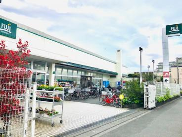 SUPER MARKET FUJI(スーパーマーケットフジ) 鵠沼店の画像1