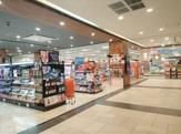ココカラファイン 神戸ハーバーランドumie店