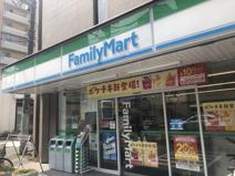 ファミリーマート 野方一丁目店