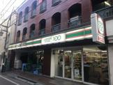 ローソンストア100 LS阿佐ヶ谷北店
